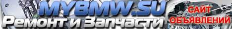 mybmw.jpg