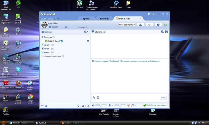 chat7.jpg