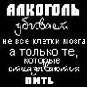 SergeyRodionov