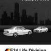 Vom Diesel zum BMW 1994-02 - последнее сообщение от TARANTINOV